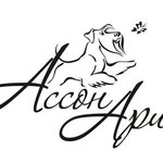"Логотип для питомника цвергшнауцеров ""Ассон Ари""."