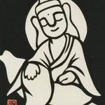 2001 Ichiyo kannnon