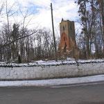 Kaimen - Тростники кирха 2009 г