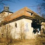 Кирха Borchersdorf - Зеленополье 1996 г. Охраняется государством.