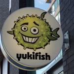 yukifish - Hamburg