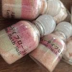ハーブ塩とヒマラヤ岩塩でリッチなバスタイム