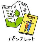 鉱成株式会社HPイラスト