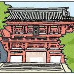 大京リアルド 広告 鶴岡八幡宮