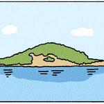 大京リアルド 広告 猿島