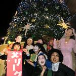 12/23チーム蔵喜(らや)