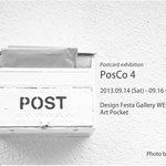 PosCo 4DM Photo by WISH