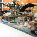 Mater in the Land of the Giant Bicycles