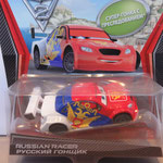 Russian Racer aka Vitaly Petrov  - Super Chase (MINT)