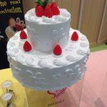 最終日1等の景品、巨大なフェイクケーキです!