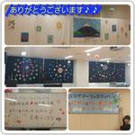 広いお部屋の飾りつけ(花火や富士山)、素敵でした♪