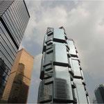 Das Lippo-Building in Hongkong Island