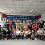 Das in China übliche Gruppenfoto am Ende einer Fachtagung