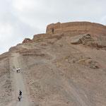 """""""Turm des Schweigens"""" der Parsen (Iran)"""