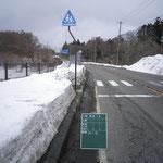 路側標識設置