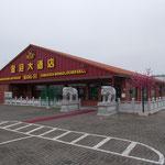 Wang Su - Umbau von Aldi zum Restaurant