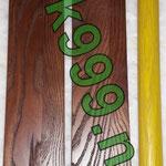 Комплектация деревянного спортуголка из ясеня.