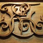 """Фамильная монограмма. Состоит из трёх букв """"Г"""", """"Е"""" и """"Н"""". 400х300мм. Материал - дуб."""