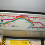 そして地下鉄で、フェリーターミナルへ移動