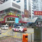 香港の街並みです