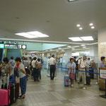 岡山空港へAM7:30の集合です。岡山空港は駐車場が無料なのは魅力的ですね