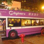 この観光バスからの眺めは・・・最高!