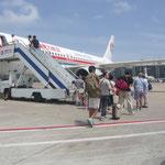 飛行機は《中国東方航空》で中国、上海での乗継便となります。 上海空港の様子です。