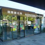 """岡山の天気は快晴 いよいよ""""香港・マカオ・珠海・投資研修会""""のスタートです。"""