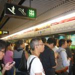 地下鉄で香港まで移動