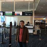 岡山空港を早朝7:10発、羽田空港経由でニューヨークへ向かいます。