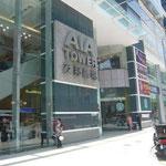 """""""香港・マカオ・珠海・投資研修会""""の3日目の朝です。 ホテルから歩いてすぐの所に有る《GAIM》社の入る《AIA》ビルに移動"""