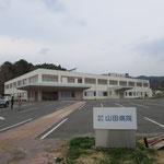 2287 岩手県立山田病院(閉鎖中)