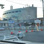 0822 浪江町役場