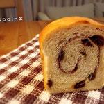 ぶどうパン ¥4000