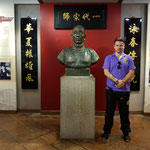 IP Man Tong China Foshan