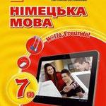 http://4book.org/uchebniki-ukraina/7-klass/1988-nimetska-mova-7-klas-sotnikova-3-rik-2015