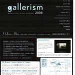 gallerism2008.フライヤー1