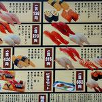 Sushi is not expensive in Tokyo. Japan 2013 © Sabrina Iovino   JustOneWayTicket.com