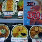 Lunch for a budget in Shinjuku, Tokyo. Japan 2013 © Sabrina Iovino | JustOneWayTicket.com