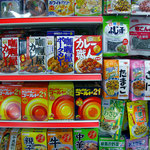 Snacks from a 100 Yen Shop in Tokyo. Japan 2013 © Sabrina Iovino | JustOneWayTicket.com