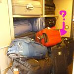 もう私の荷物埋まっていて見えません。。