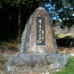 コースには漱石の詩が書かれた石碑が幾つもあります
