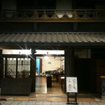入り口から。とても素敵な古民家ギャラリーです