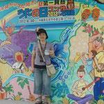 うたの日コンサート in石垣島 壁画