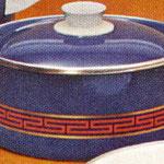 1968-1970 Meander