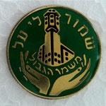 Grenzpolizei Israel