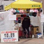北本あきんど市 (2015/4/10) ジャノメミシン鴻巣店