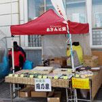 北本あきんど市(2015/2/13) 岡乃家