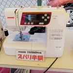 北本あきんど市 (2015/5/8) ジャノメミシン鴻巣店