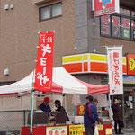 北本あきんど市 (2015/4/10) ヨコミゾフーズ